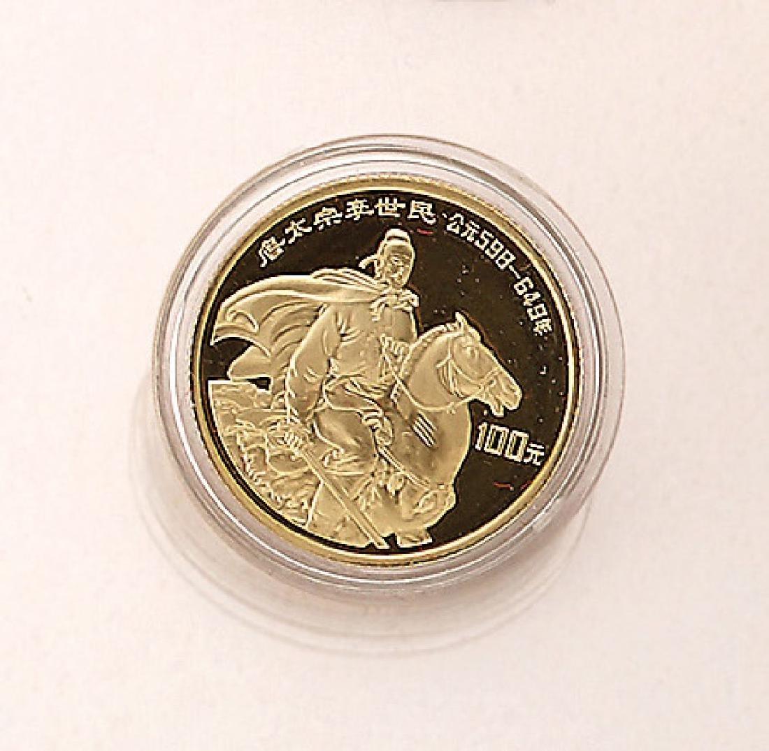 Goldmünze, 100 Yuan, China, 1987