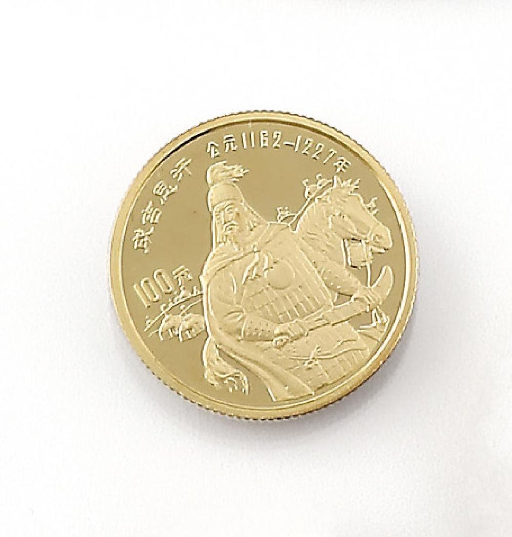 Gold coin, 100 Yuan, China, 1987