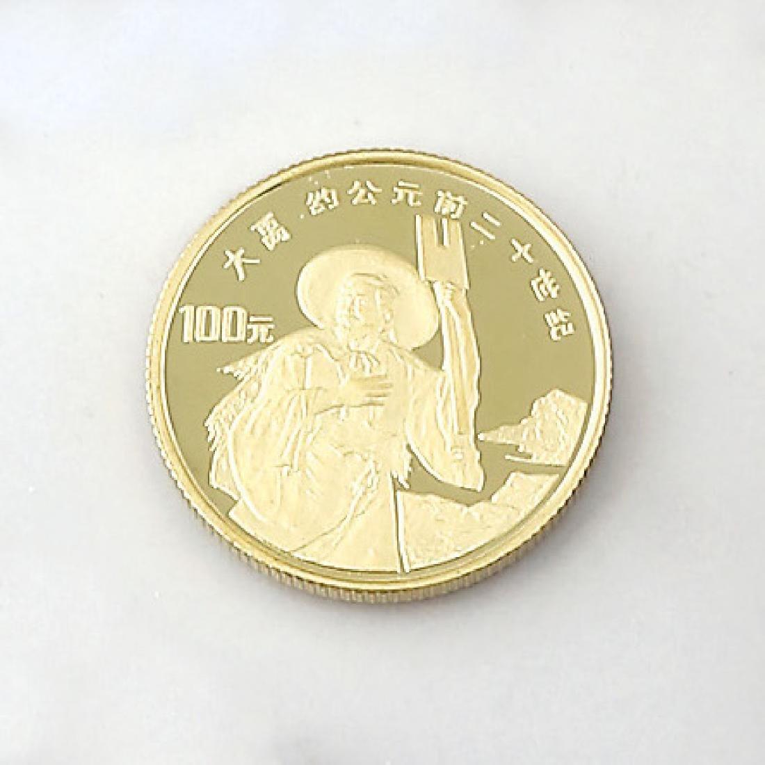 Gold coin, 100 Yuan, China, 1992