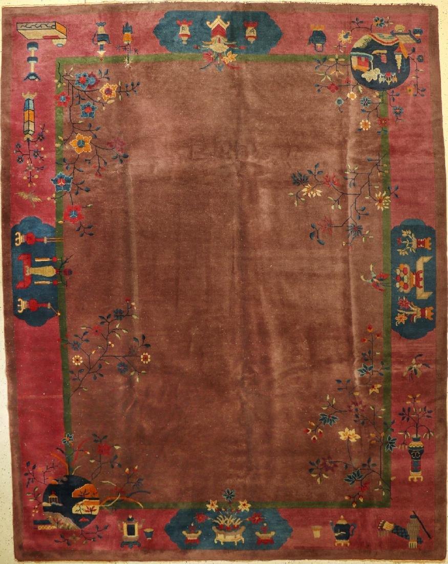 Beijing Carpet,