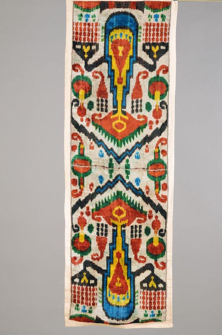 Antique Ottoman Ikat-silk velvet