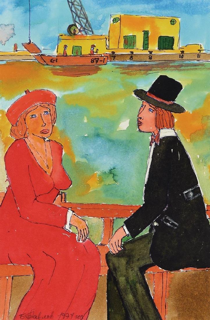 Boris Pavlov, 1928-2005, with Ludmila on the small
