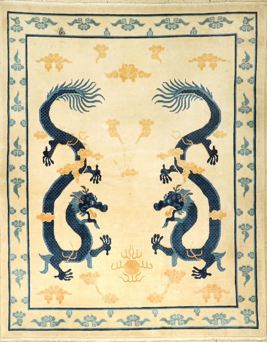 Chinese 'Dragon Rug',