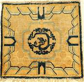 'Published' Early Yellow Ningxia Leaf-Dragon 'Seat-Mat'