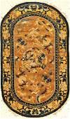 'Published' Early Fine Ningxia 'Saddle' (Qing Dynasty),