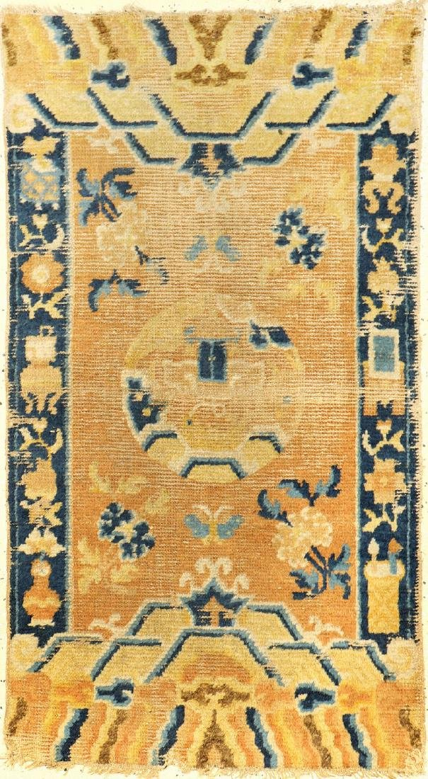 'Published' Early Ningxia 'Ceremonial Rug' (Qing