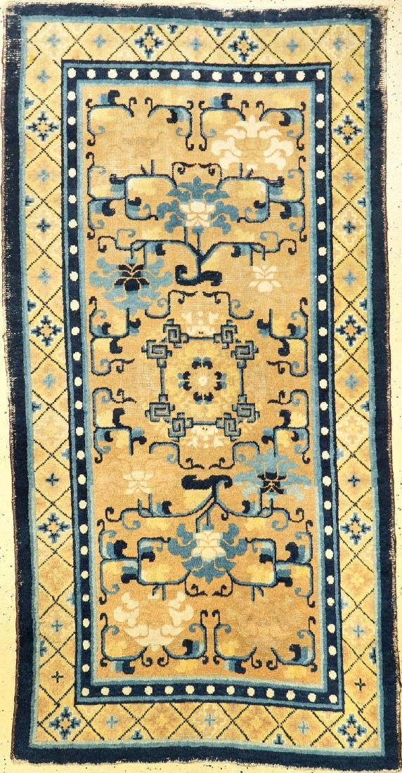 'Published' Early Ningxia 'Ceremonial Rug' (Published