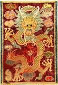 Early Unique Imperial Silk Gansu Dragon Rug