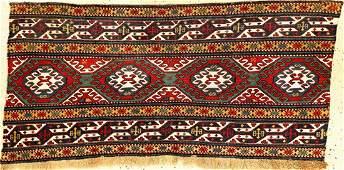 Fine Shahsavan-Sumakh 'Mafrash-Panel' (Part- Cotton),