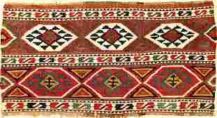 Fine Shahsavan-Kilim 'Mafrash-Panel' (Part- Cotton),