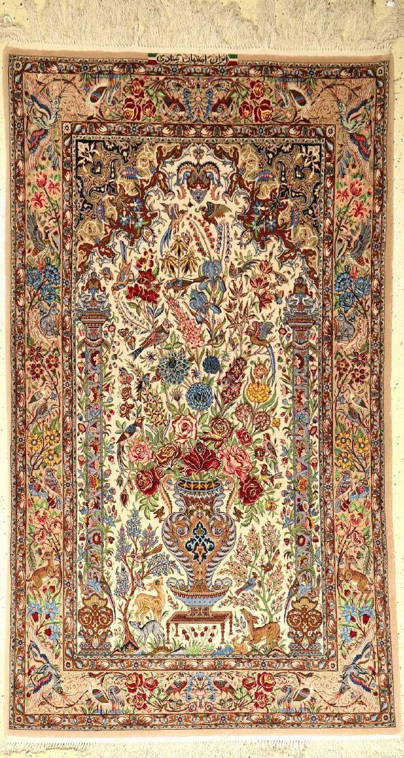 Fine Isfahan 'Emadi' Rug (Signed),