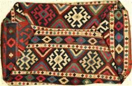 Shahsavan 'Mafrash' Kilim,