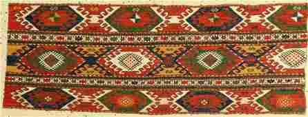 Shahsavan-sumakh 'Mafrash' antique (fragment),Northwest