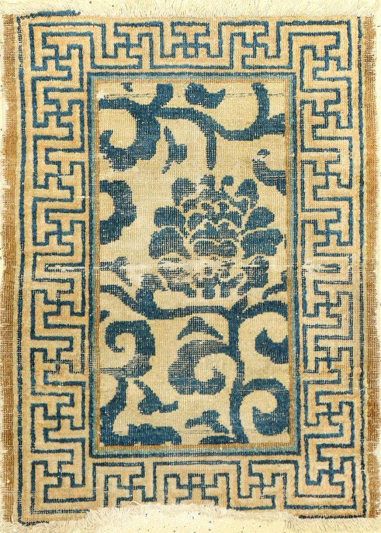 Early Kansu Rug (Lotus) 'Qing Dynasty',