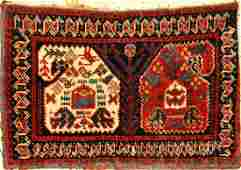 Rare Afshari 'Bag' (Double Boteh),