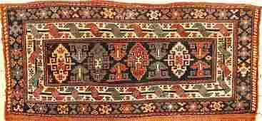Fine Shahsavan Sumakh 'Mafrash-Panel',