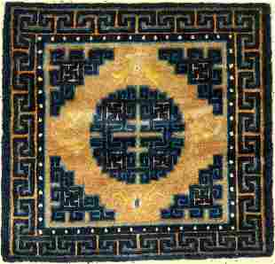Ningxia 'Seatmat' antique, China, 19th century