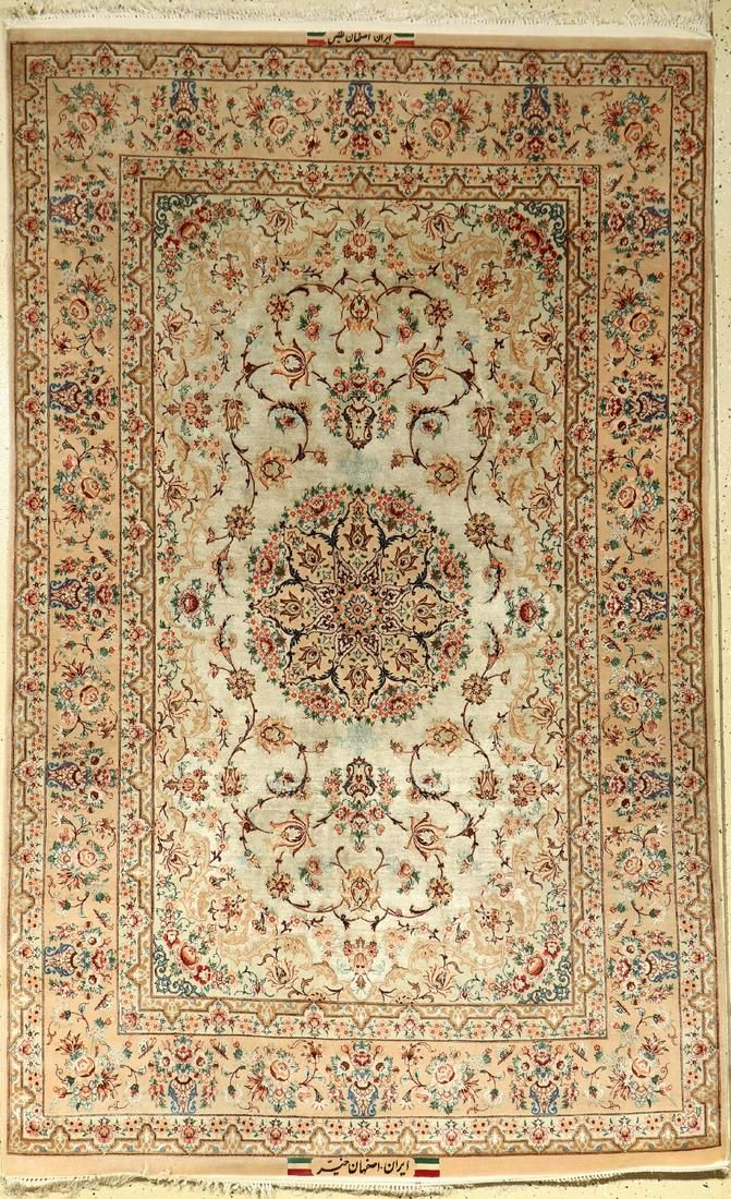 Fine Isfahan 'Nasri' silk ground (signed), Persia