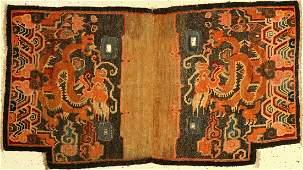 Tibetan 'saddle' (dragon), (published) Tibet, around