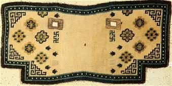 Tibetan 'saddle' antique, (published), Tibet, 19th