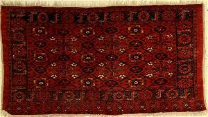 Ersari Chuval, Turkmenistan, late 19th century