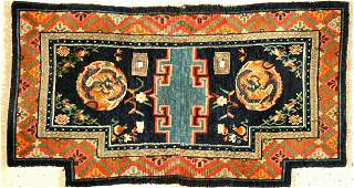 Fine Tibetan Shigatse Makden Saddle Dragon