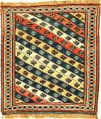 Fine Striped Azeri Sumakh 'Bagface',