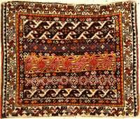 Fine & Rare Qashqai 'Bagface',