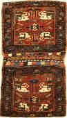 Rare Saujbulagh Khordjin Bag