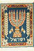 Kirman old rug Judaica Persia approx 50 years