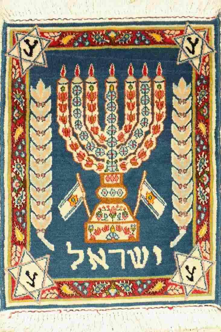Kirman old rug (Judaica), Persia, approx. 50 years,