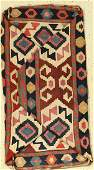 Shasavan Mafrash Persia around 1900 wool onwool
