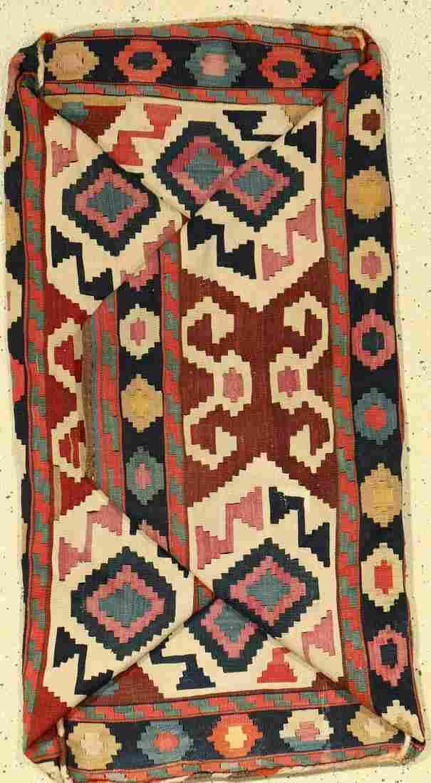 Shasavan Mafrash, Persia, around 1900, wool onwool