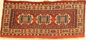 Shahsavan 'Mafrash-Seite' antique (Lesghi star)