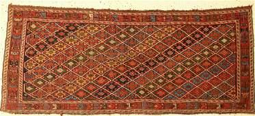 Rare Afshar 'Mafrasch panel' antique (published