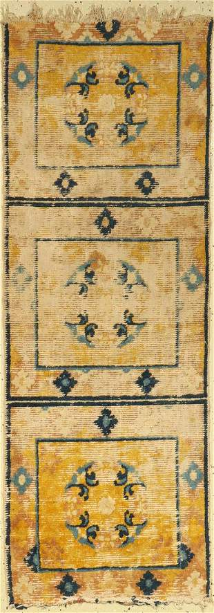 Ning Hsia seat mats antique, West China, 18th century