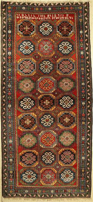 Antique Armenian Kazak, Caucasus, dated 1896, wool on