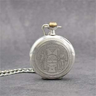 CORTEBERT open face 800/000 silver pocket watch