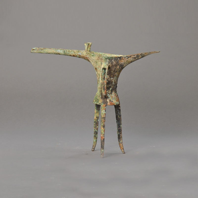 Liquidation vessel, China, 1000- 800 BC, Bronze,