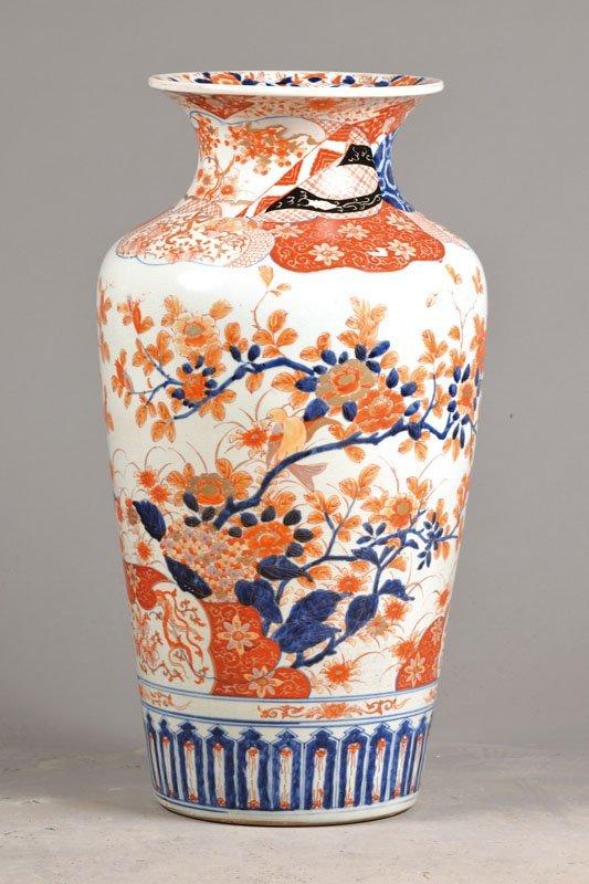 Baluster vase, Japan, Arita to 1880/90, bird decor,