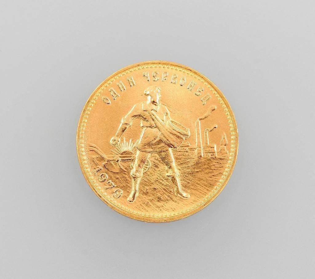 Gold coin, 10 ruble, 1 Tscherwonez, Russia, 1979
