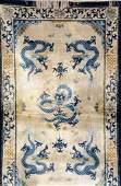 Silk Chinese DragonDesign China 40 years old pure
