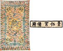 Imperial Silk Ningxia DragonRug