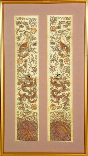 Silk-metal Embroidery 'dragon & Phoenyx',