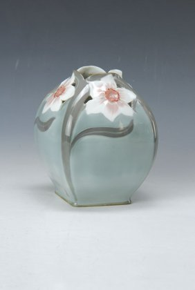 Art Nouveau Vase, Rörstrand
