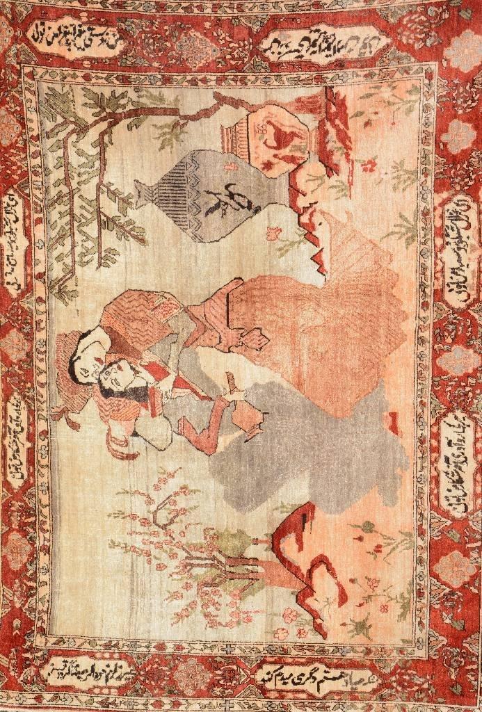 Silk Mauri,