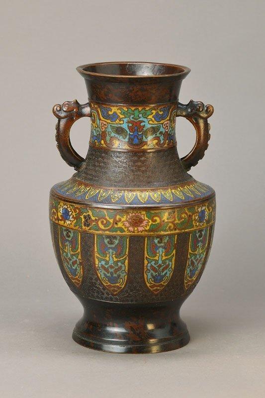 handle vase, Japan
