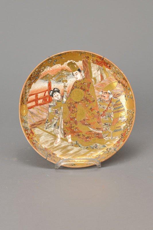 plate, Satsuma, Japan