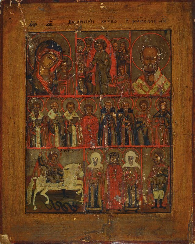 Icon, Russia, 19th C.