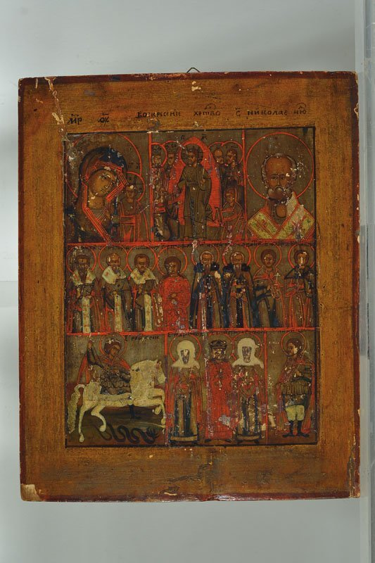 Icon, Russia, 19th C. - 2